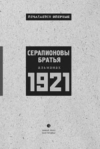 Литературная Газета  6412 ( № 17 2013)