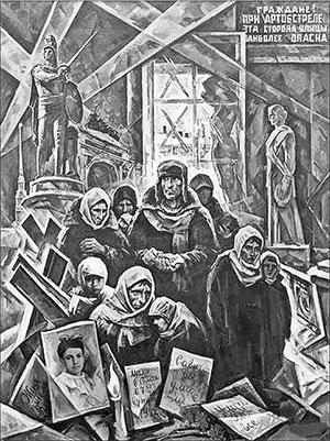 Литературная Газета  6446 ( № 3 2014)
