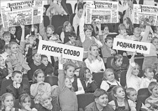 Литературная Газета  6467 ( № 24 2014)