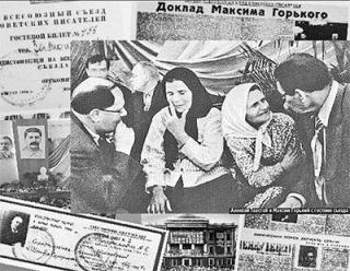 Литературная Газета  6475 ( № 32 2014)