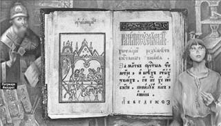 Литературная Газета  6476 ( № 34 2014)