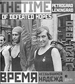 Литературная Газета  6488 ( № 46 2014)
