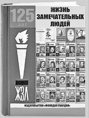 Литературная Газета  6495 ( № 15 2015)