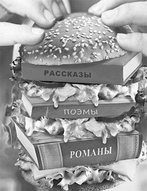 Литературная Газета  6519 ( № 31 2015)