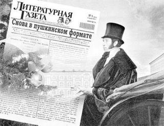 Литературная Газета  6537 ( № 51 2015)