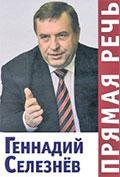 Литературная Газета  6558 ( № 27 2016)