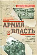 Литературная Газета  6574 ( № 44 2016)