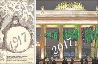 Литературная Газета  6581 ( № 51-52  2016)