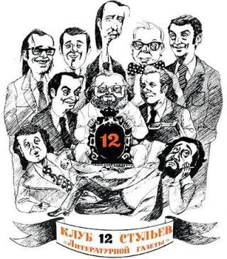 Литературная Газета  6586 ( № 6 2017)