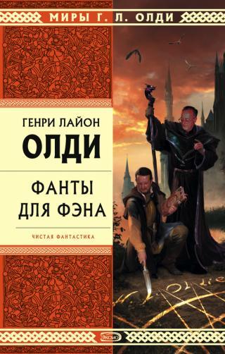 """ЛИТЕРАТУРНАЯ СТУДИЯ """"ОЛДИ И КОМПАНИЯ"""""""