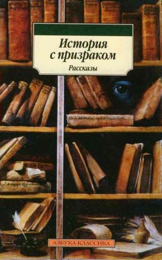 Литературное наследие Томаса Брагдона