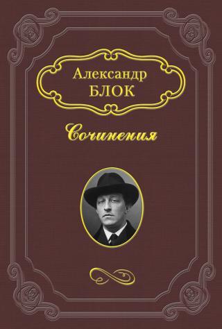 Литературные итоги 1907 года