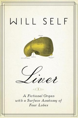 Liver: A Fictional Organ With a Surface Anatomy of Four Lobes
