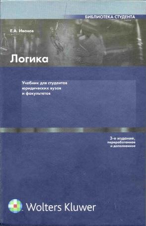 Учебник болгарского скачать бесплатно