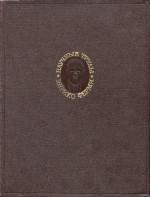 Ломоносов М.В. Избранные труды по химии и физике