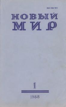 Лопушок