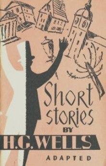 Лучшие рассказы