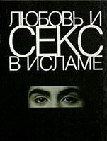 Сборник книг про любовь и секс для мужчин