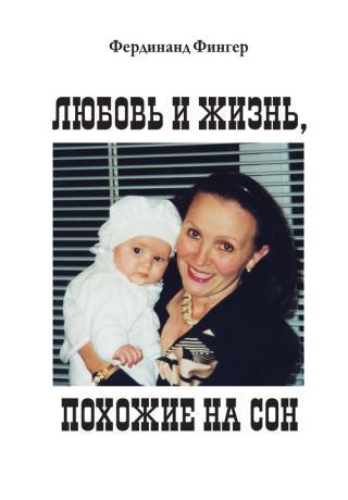 Русская любовь секс фото 746-370