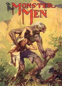 Люди-монстры