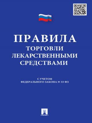 М.И. Кутузов. Сборник документов. Том IV. Часть 2 (Альбом схем)
