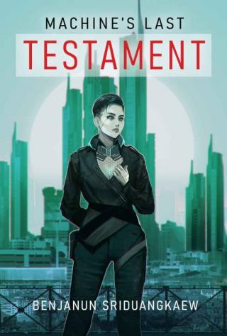 Machine's Last Testament