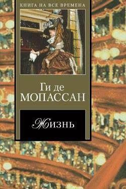 Мадемуазель Кокотка