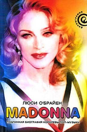 Madonna. Подлинная биография королевы поп-музыки