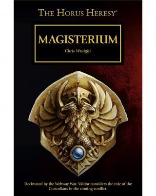 Магистериум [calibre 3.15.0]