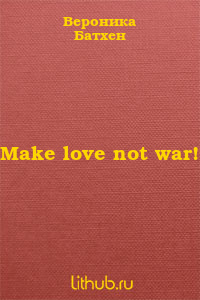 Make love not war!