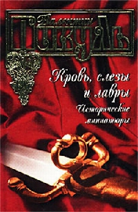 Маланьина свадьба