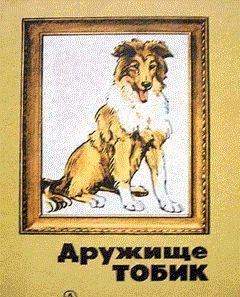 Мальчик и две собаки