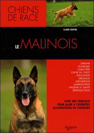 Малиноа