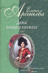 Мальвина с красным бантом (Мария Андреева)