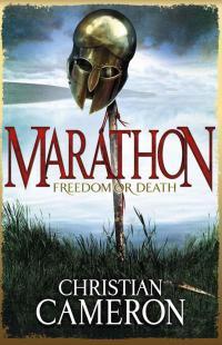 Marathon: Freedom or Death