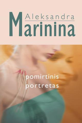 Marinina. Pomirtinis portretas