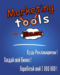 Marketing tools by jjiinn