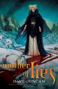 Мать Лжи