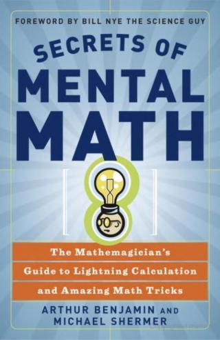 Матемагия. Секреты ментальной математики (ЛП)