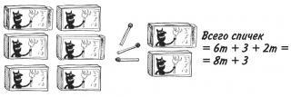 Математика для взрослых [calibre 2.29.0]