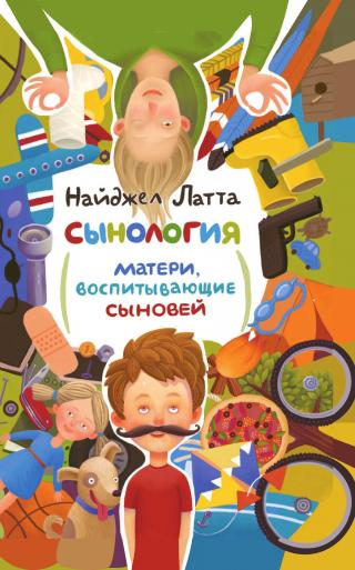 download Гимнастика