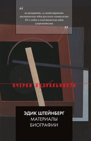 Материалы биографии