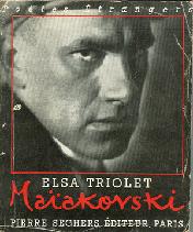 Маяковский, русский поэт