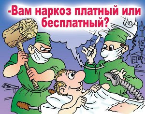 Медицинские страдания (СИ)