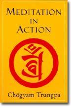Медитация в действии