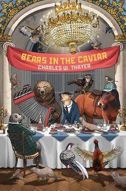 Медведи в икре