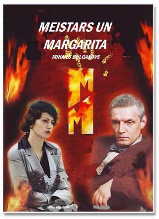 Meistars un Margarita