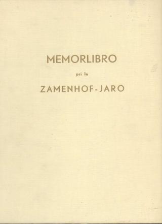 Memorlibro pri la Zamenhof-jaro