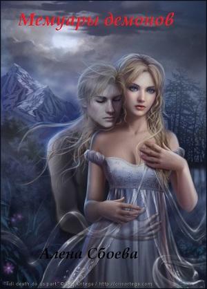 Боевая любовная фантастика книги