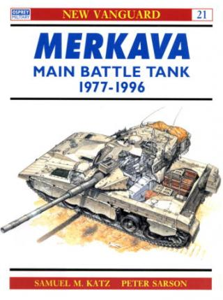 Merkava MBT: 1977-1996